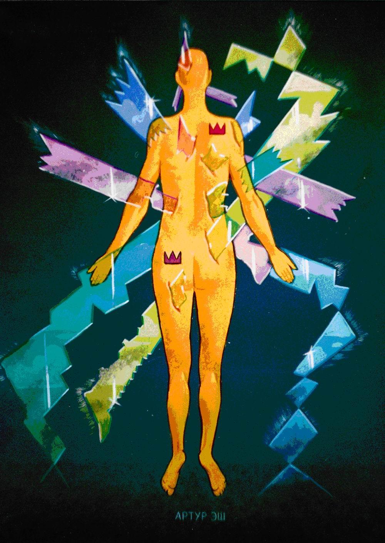 Проникающая Карма. Взрыв биополя. СПИД